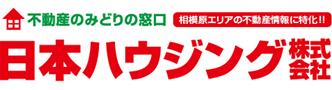 日本ハウジング株式会社